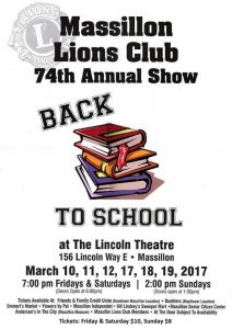 2017 Annual Show Poster